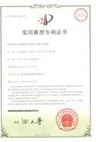 专利5:螺旋搅拌式滚筒干燥机导料装置
